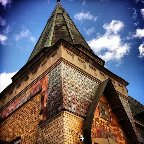 #таганрог #зима #музей #небо #облака