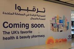 Sharjah Mega Mall
