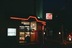 07390012 (hokkai7go) Tags: film olympus om1