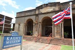 dated but earnest (1600 Squirrels) Tags: 1600squirrels photo 5dii lenstagged canon24105f4 kauaimuseum flag hawaiianflag sign lihue eastside kauai kauaicounty hawaii usa
