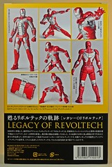 Kaiyodo  Legacy of Revoltech  Series No. LR-024  Iron Man 2  Iron Man Mark V  Box Back (My Toy Museum) Tags: kaiyodo revoltech legacy iron man mark mk 5 v action figure