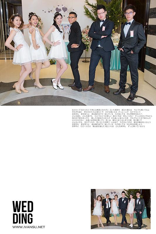 29637242886 6b0ced7dce o - [台中婚攝]婚禮攝影@裕元花園酒店 時維 & 禪玉