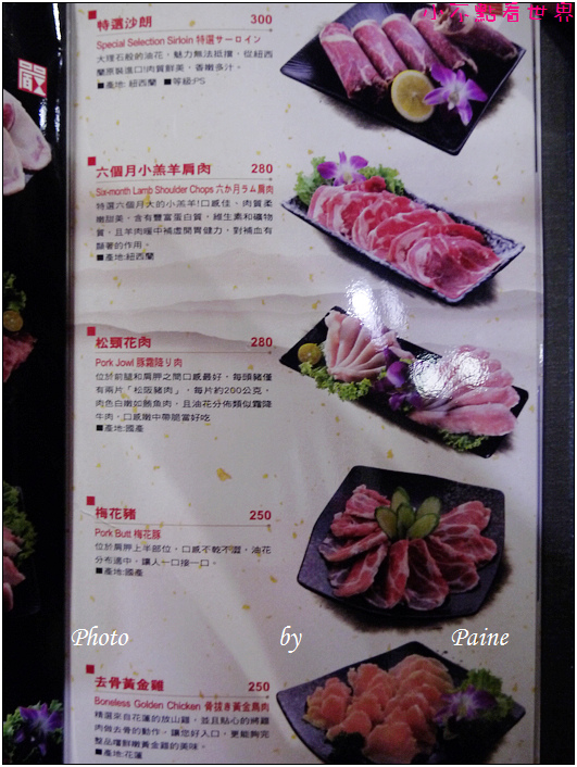 台北嚴選鍋品鴛鴦鍋 (6).JPG