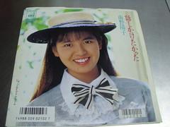 原裝絕版 1987年 4月30日 南野陽子 Yoko Minamino 話しかけたかった  黑膠唱片 EP 原價  700YEN 中古品
