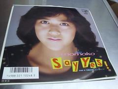 原裝絕版 1986年 9月3日 菊池桃子  MOMOKO KIKUCHI Say Yes! 18歳の秋  黑膠唱片 EP 原價  700YEN 中古品