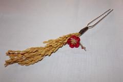 New Years Rice Kanzashi (kofuji) Tags: rice maiko newyears ume tsumami kanzashi