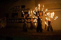 0B7A9254 (rome_rome) Tags: fire fireperform fireperformance dancer dance