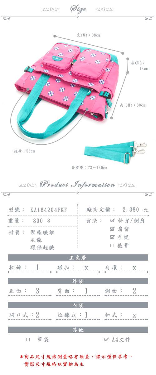 KA164204PKF_Inside04