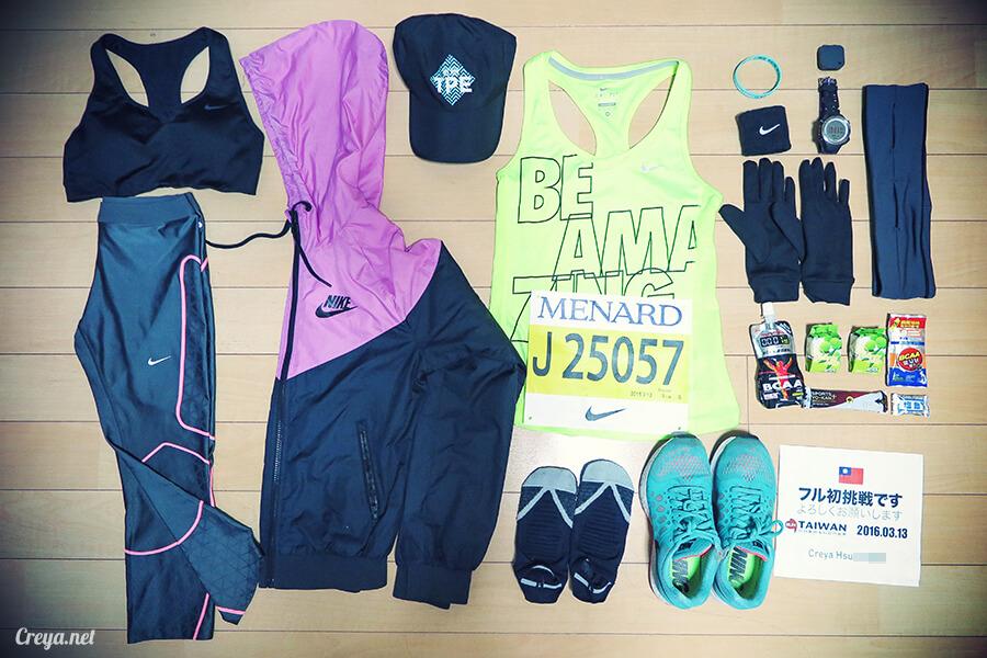 2016.09.18 ▐ 跑腿小妞▐ 42 公里的笑容,2016 名古屋女子馬拉松 35