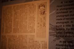 * (Danny Chou) Tags: leica film silver f14 fujifilm ttl 北埔 summilux ae rf m7 75mm 銀色 rvp100 072 正片 rangerfinder 7514 銀鹽 一代 連動測距 這顆鏡頭是朋友的