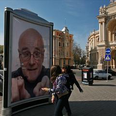 Odessa Opera House (Leo Reynolds) Tags: 0sec hpexif webthing photofunia xleol30x