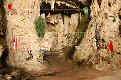 All flags are welcome at Noorani Shah, Balochistan (Ameer Hamza) Tags: pakistan religious all flags exotic pakistani lonelyplanet symbols secular wanderings wanderer ppa religioussymbol lonelyplanetguidetopakistan