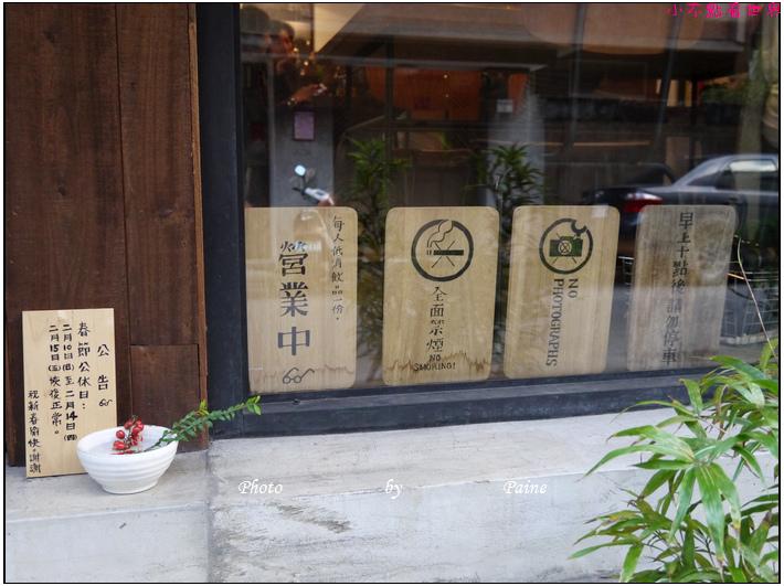 台北眼鏡咖啡 (3).JPG