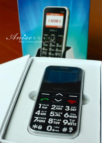 雙揚科技VOIIS v7g 雲端老人手機005.jpg