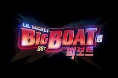 BIG BOAT logotype (Allen-Chiu) Tags: big boat lil yachty bang sailing team free reese allen chiu travis brothers dipika graphic design title logotype anime show korean 88rising