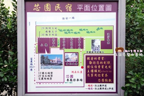 宜蘭民宿芯園 (4).JPG