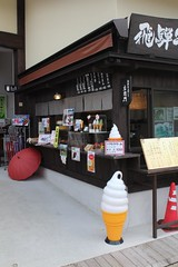 dwarfed by ice cream (10b travelling) Tags: life ice japan project still asia cone parking cream photobook pylon plastic nippon takayama japon nihon trafficcones cones safetycone traffice 2012 trafficcone trafico eastasia cono roadcone roadcones witchshat kegel constructioncone trafficpylon highwaycone plasticcone leitkegel concial highwaycones carstentenbrink verkehrskegel conodetrafico highwayproduct conosealizador conedesecurite japanincones