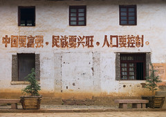 Old Building, Bai Village Of Shaxi, Yunnan Province, China (Eric Lafforgue) Tags: china color colour horizontal architecture facade photography asia day outdoor nobody nopeople ornate yunnan buildingfront bai shaxi eastasia chineselanguage buildingexterior colorpicture chinesescript yunnanprovince colourimage residentialstructure traditionallychinese a0007523