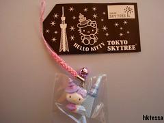 Hello Kitty Tokyo SkyTree limited strap-2012. (HKTESSA) Tags: cute japan tokyo hellokitty kitty charm sanrio mascot collection kawaii strap netsuke fastener  gotochi