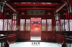 "DSC_8952 (Minions_) Tags: china asia shanghai prc 中国 上海 城市 夜景 cityview ""shanghai 亚洲 中国上海 魔都"