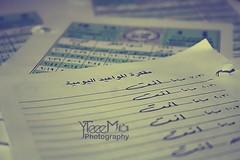 انت جدول يوميات (yteeem.com) Tags: ، تصوير ابداع احبك