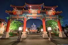 To The Gates of China (TheTimeTheSpace) Tags: china night stars epcot disney disneyworld wdw waltdisneyworld hdr worldshowcase matthewcooper photomatix reflectionsofchina nikond800 thetimethespace