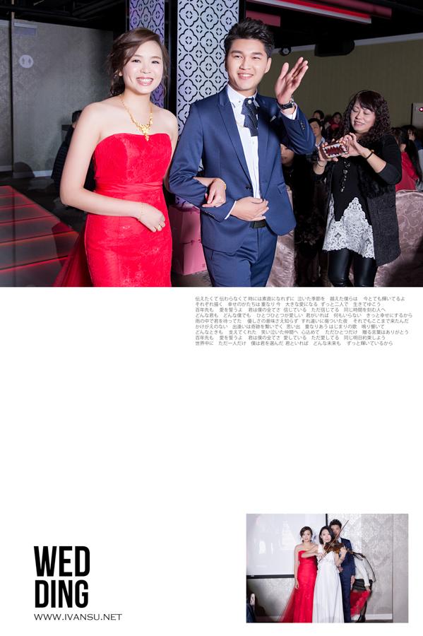 29539640152 03b0f3c2e7 o - [台中婚攝] 婚禮攝影@鼎尚 柏鴻 & 采吟
