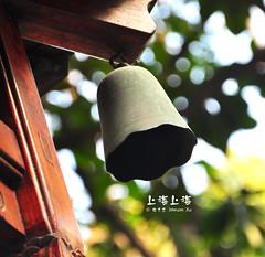 "DSC_8949 (2) (Minions_) Tags: china asia shanghai prc 中国 上海 城市 夜景 cityview ""shanghai 亚洲 中国上海 魔都"