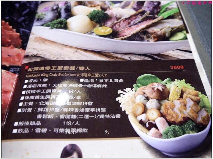 台北嚴選鍋品鴛鴦鍋 (2).JPG