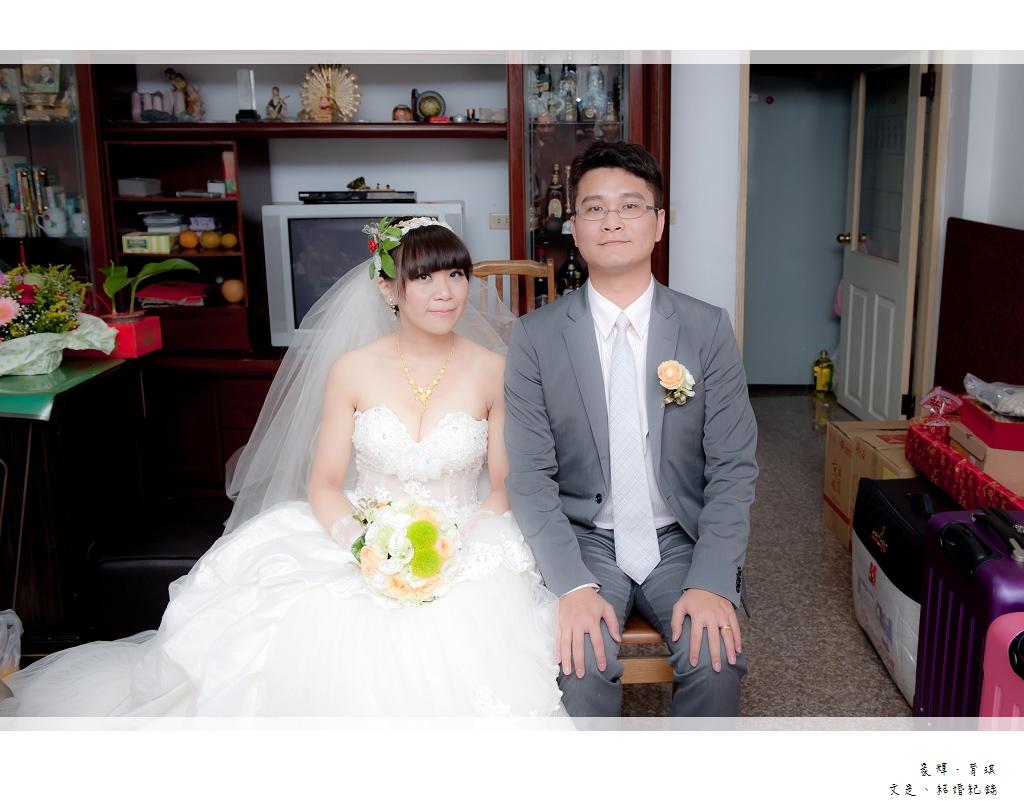 家輝&育琪_072