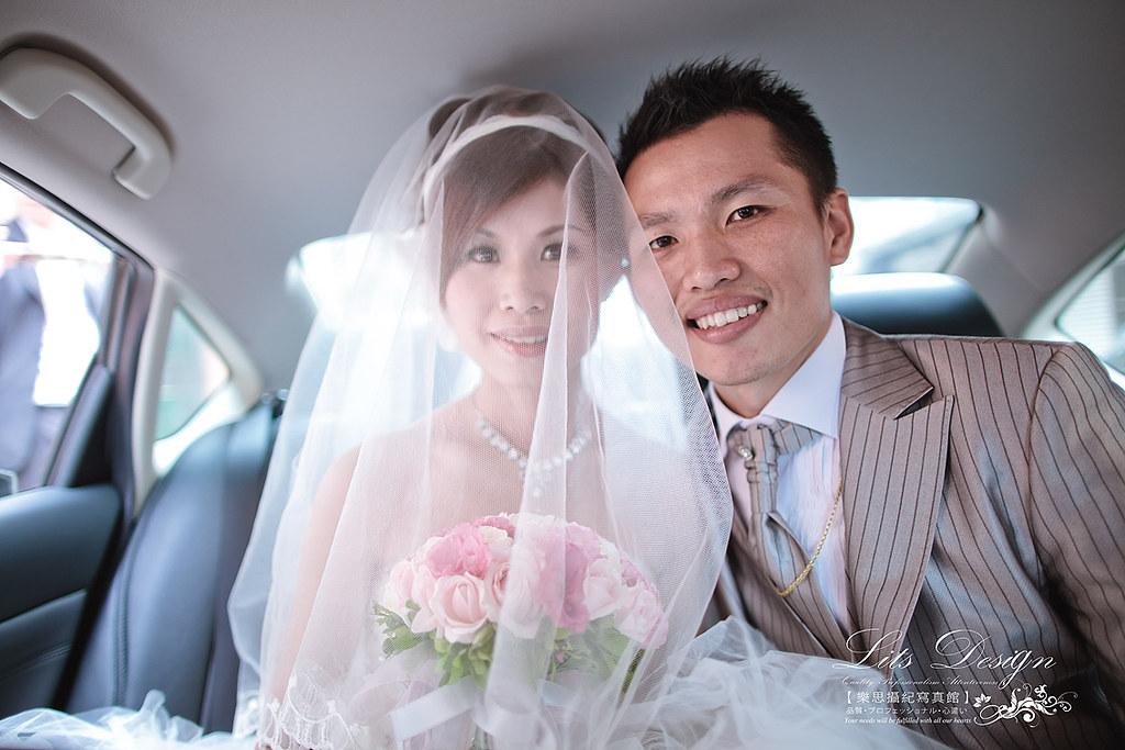 婚攝樂思攝紀_0083