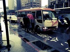 下雨天的台北/Rainy Taipei (Abcdongs) Tags: cold bus rain taiwan taipei chameleon uploaded:by=flickrmobile flickriosapp:filter=chameleon