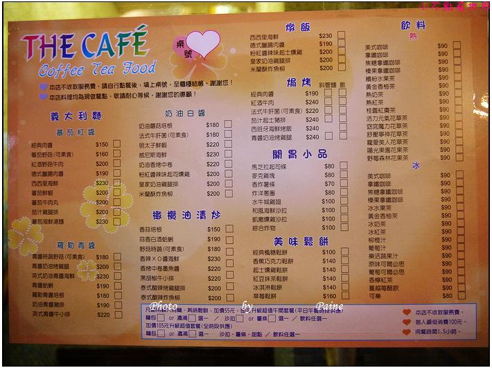 中壢The Cafe 樂咖啡