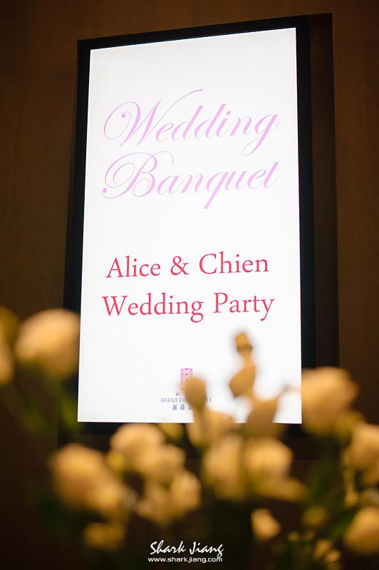 北投麗禧酒店,婚攝,W hotel,婚攝鯊魚,婚禮紀錄,婚禮攝影,2012.12.22_blog-0054