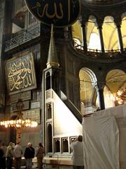 img_5471 (izrailit) Tags: hagiasofia istanbul turkey