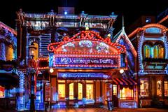 Haunted Disneyland (3dgor ) Tags: disneyland disney hongkongdisneyland halloween haunted xt2