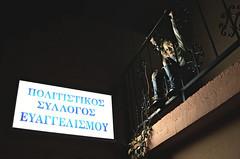 Untitled (georgekamelakis) Tags: portrait color girl night greece crete georgekamelakis