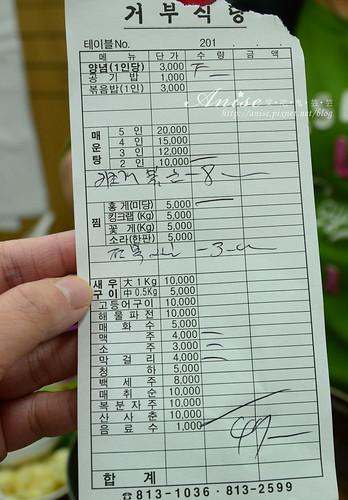 鷺梁津海-市場050.jpg