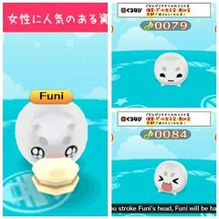 นี่มันเกมส์บ้าอัลลัย!!!!!! //Touch! Funi
