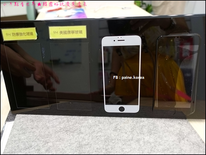 達膜手機包膜 (4).JPG