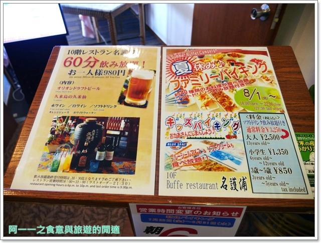 沖繩美食.吃到飽.buffet.名護浦.喜瀨海灘皇宮飯店image009