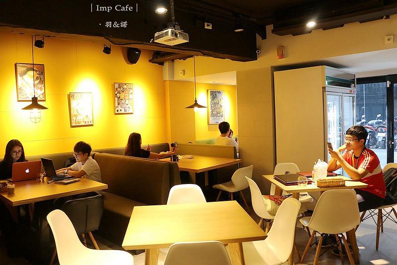 Imp Cafe東區早午餐下午茶鬆餅64