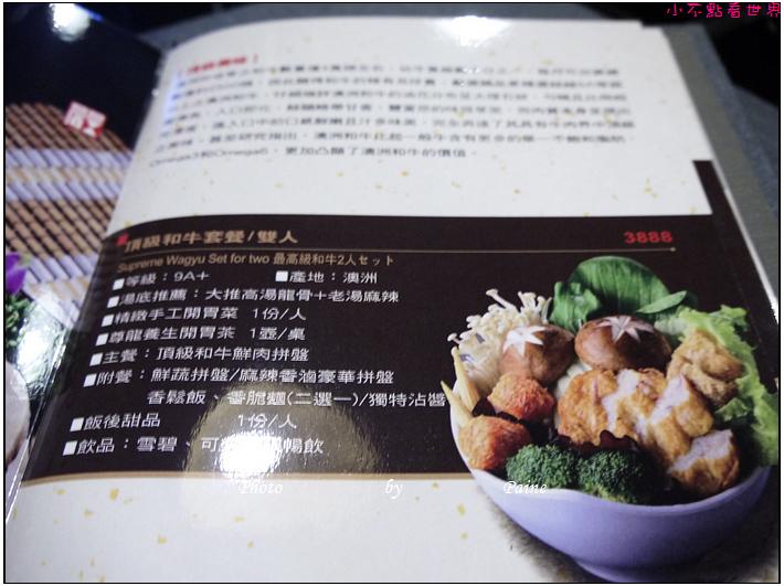 台北嚴選鍋品鴛鴦鍋 (3).JPG