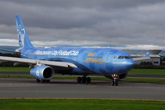 Blue Moon Rising (eigjb) Tags: dublin airport international eidw ireland collinstown airliner jet transport aviation aeroplane aircraft airplane plane spotting july 2016 a6eye airbus a330 a330243 etihad airways blue moon manchester city football club special livery colours ey45 abu dhabi uae rising