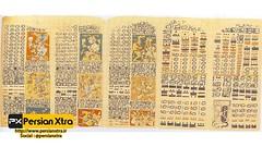 (Persian Xtra) Tags:        2012   persianxtra star astronomy maya people forecast calendar nicolauscopernicus