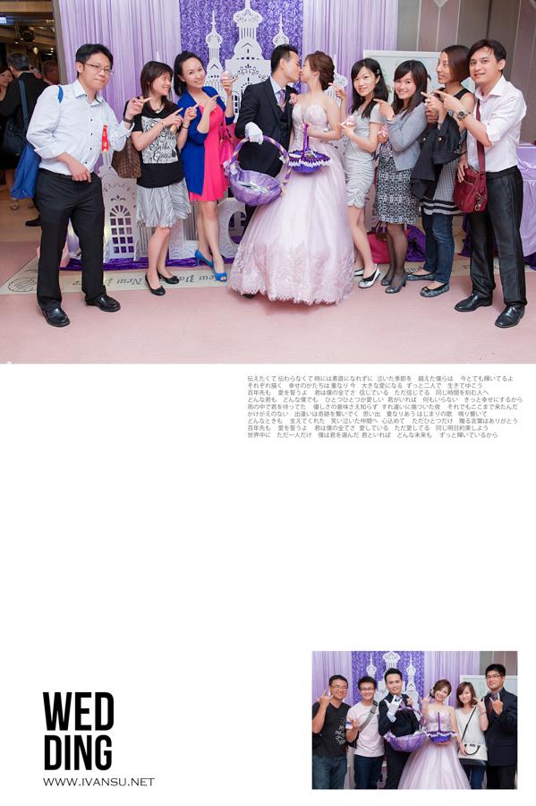 29536982202 494cfa18d8 o - [台中婚攝]婚禮攝影@新天地 仕豐&芸嘉