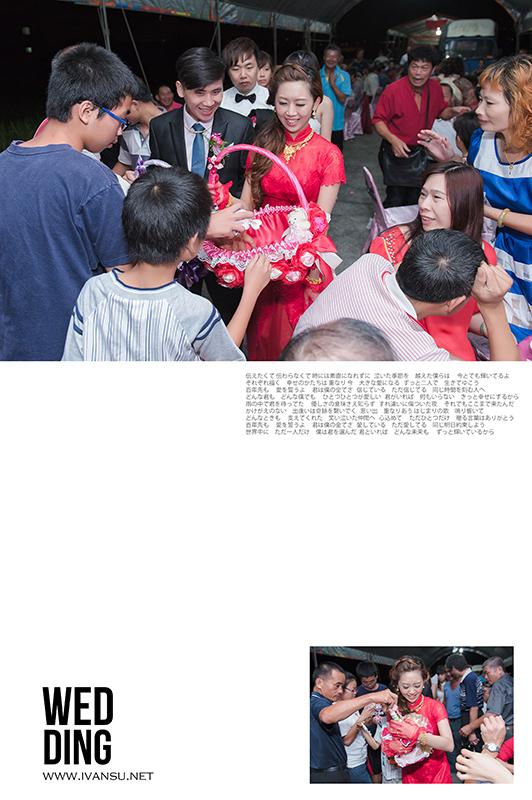 29623330692 cdfb140eb4 o - [婚攝] 婚禮攝影@自宅 國安 & 錡萱
