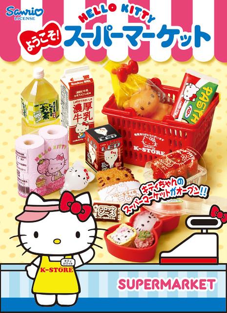 凱蒂貓超市開張!