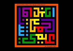 Aimi Syarfa Abd Hamid (REKA KUFI) Tags: white black square arabic malaysia calligraphy malay islamic putih jawi hitam khat kufic kufi kaligrafi