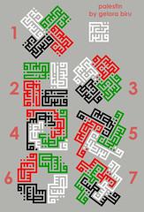 Palestine (REKA KUFI) Tags: red white black green palestine arabic calligraphy malay islamic jawi khat kufic  kufi palestin kaligrafi